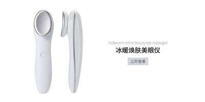 產品展示-S1809